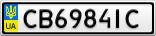 Номерной знак - CB6984IC