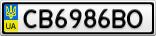 Номерной знак - CB6986BO