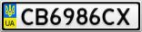 Номерной знак - CB6986CX