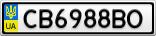 Номерной знак - CB6988BO
