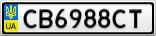 Номерной знак - CB6988CT