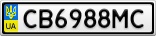Номерной знак - CB6988MC