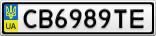 Номерной знак - CB6989TE