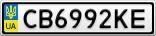 Номерной знак - CB6992KE