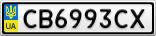 Номерной знак - CB6993CX