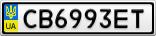 Номерной знак - CB6993ET