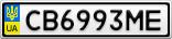 Номерной знак - CB6993ME