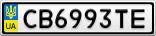 Номерной знак - CB6993TE