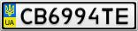 Номерной знак - CB6994TE