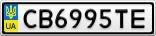 Номерной знак - CB6995TE