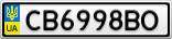 Номерной знак - CB6998BO