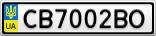 Номерной знак - CB7002BO