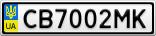 Номерной знак - CB7002MK