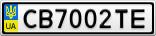Номерной знак - CB7002TE