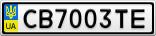 Номерной знак - CB7003TE
