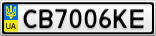 Номерной знак - CB7006KE