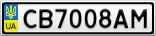 Номерной знак - CB7008AM