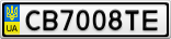 Номерной знак - CB7008TE