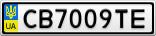 Номерной знак - CB7009TE