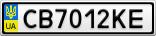Номерной знак - CB7012KE