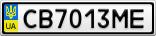 Номерной знак - CB7013ME