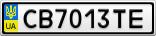 Номерной знак - CB7013TE