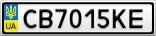 Номерной знак - CB7015KE