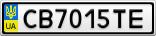 Номерной знак - CB7015TE