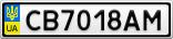 Номерной знак - CB7018AM