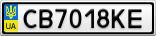 Номерной знак - CB7018KE