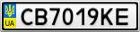 Номерной знак - CB7019KE
