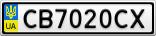 Номерной знак - CB7020CX