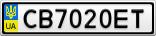 Номерной знак - CB7020ET