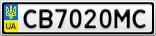 Номерной знак - CB7020MC