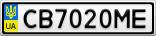 Номерной знак - CB7020ME
