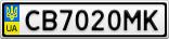 Номерной знак - CB7020MK