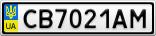 Номерной знак - CB7021AM
