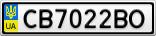 Номерной знак - CB7022BO