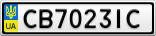 Номерной знак - CB7023IC