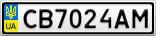 Номерной знак - CB7024AM