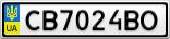 Номерной знак - CB7024BO