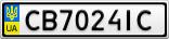 Номерной знак - CB7024IC