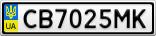 Номерной знак - CB7025MK