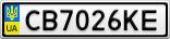 Номерной знак - CB7026KE