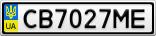 Номерной знак - CB7027ME