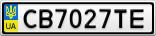 Номерной знак - CB7027TE