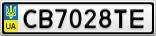 Номерной знак - CB7028TE