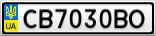 Номерной знак - CB7030BO