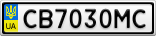 Номерной знак - CB7030MC