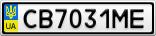 Номерной знак - CB7031ME